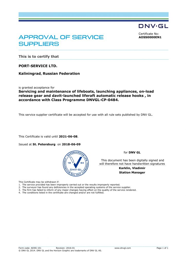 DNV_GL LSA Approval of service supplier till 06 2021